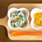 乳幼児にとっての食べ物の役割とは