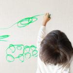 【開催報告】子どもがやりたいことにどこまで付き合えばいいの?