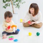小さな子どもと一緒になって大人も楽しめる遊び。そんな遊びがないなら作っちゃえ!