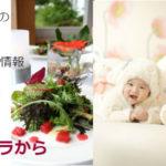 ニューコースト新浦安 9月27日Open