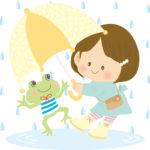 雨で外あそび出来ない日の過ごし方
