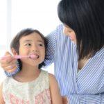 歯磨きをいやがる子どもには、こうしたらいいかも!